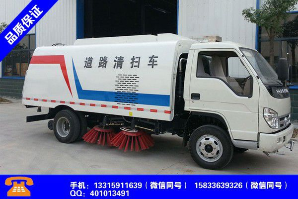 Functional professional enterprise of Xuanhua road sweeper in Zhangjiakou