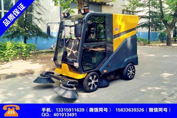 The role of Gansu Tianshui road sweeper