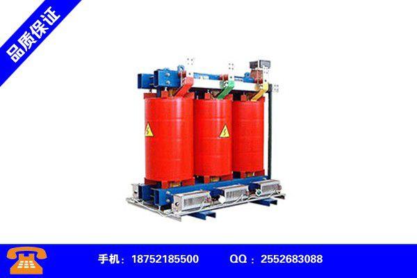 重庆长寿电力变压器原理优势素质