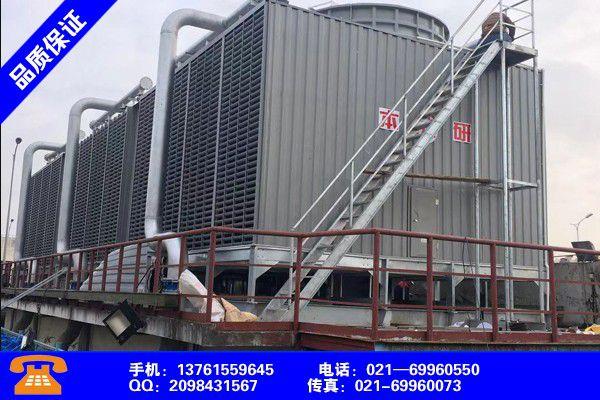 江苏南京鼓楼密封闭式玻璃钢冷却水塔销售工艺