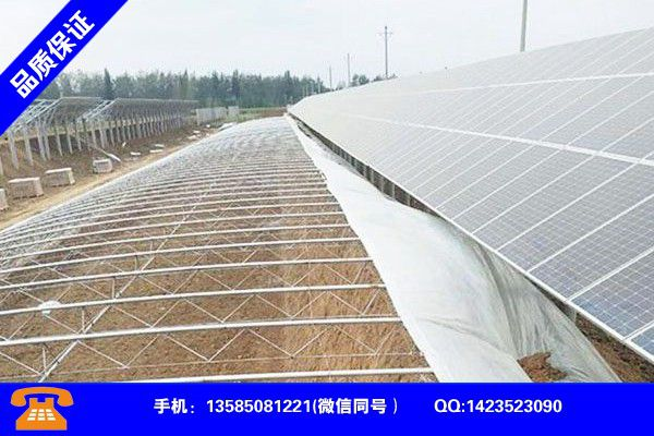 Jiang Danyang new price of strawberry greenhouse