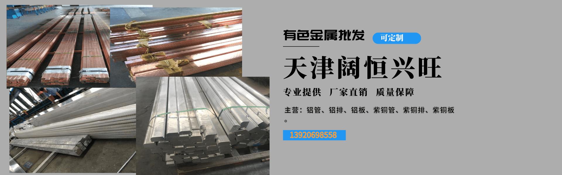 方矩管镀锌方矩管多少钱一吨 长期供应