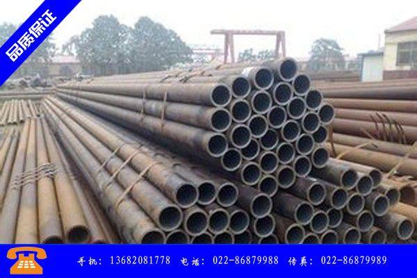 乌海乌达Q345E无缝钢管价格多少