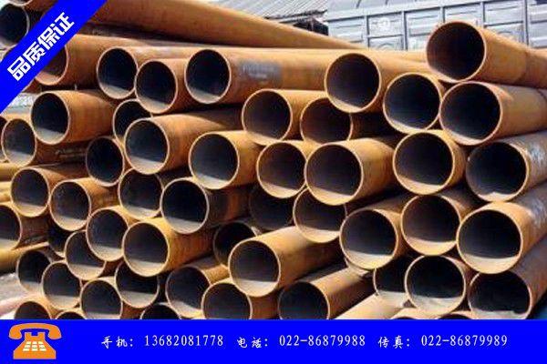 山東濰坊Q345E無縫鋼管的材質銷售