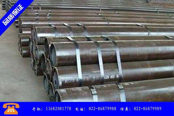 合肥肥西Q345E无缝钢管的用途报价表