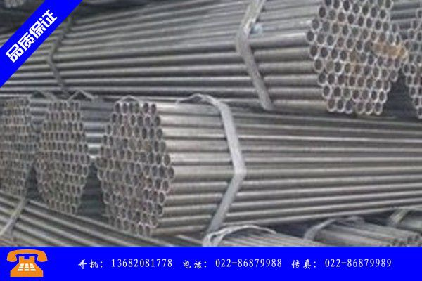 安庆大观Q345E无缝钢管产品运用时的禁