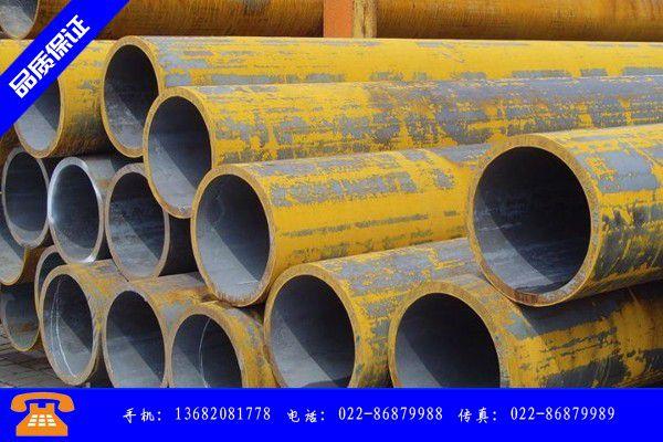 保定雄县20#石油裂化管规格冰点特价新报价