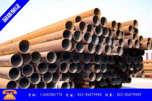 聊城东昌府20#石油裂化管什么材质产品的销售与功能