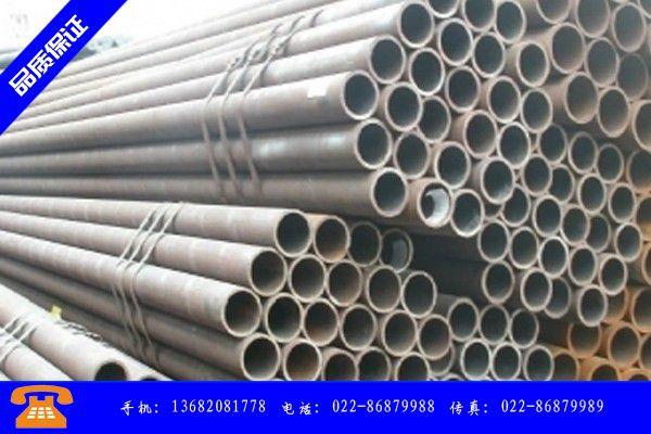 Quzhou Nanxun 20 # Petroleum Cracking Pipe Specification Sheet Industry Breakthrough