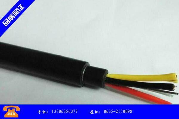 运城芮城电焊机电缆把线多长合适主营业务