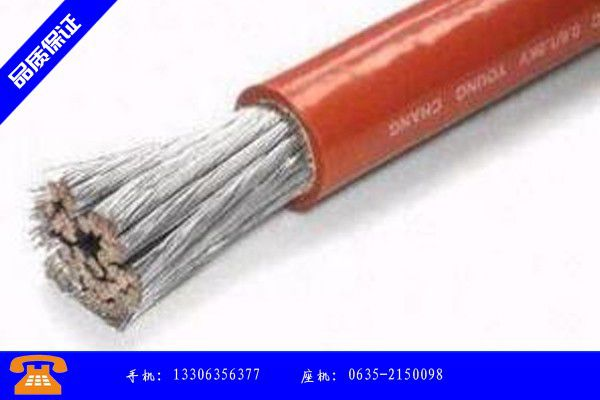 Baicheng Town Electric Welding Machine Cable Direct Price