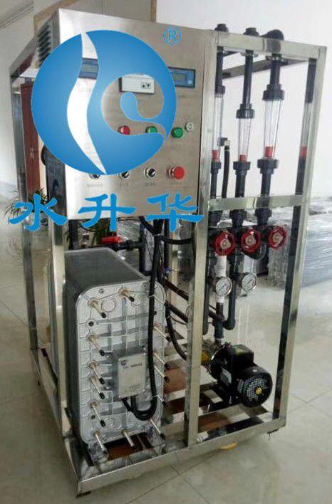 白山长白edi超纯水设备方案发展新机遇