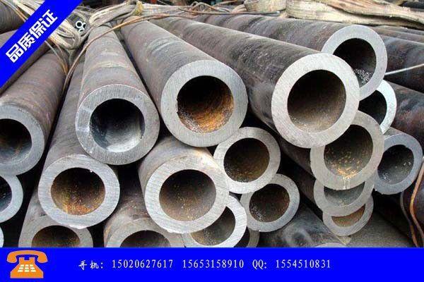 丽水市冷轧精密钢管实体供货
