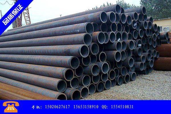 青岛胶州冷轧精密钢管商品介绍