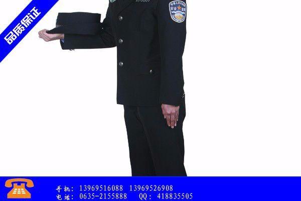 懷化城管執法標志服規格型號