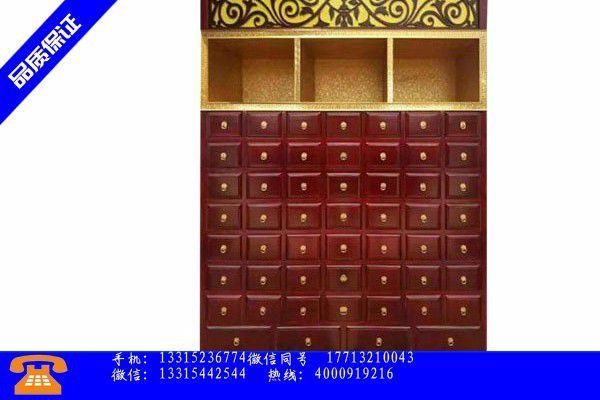安陽北關區中藥柜材質保障