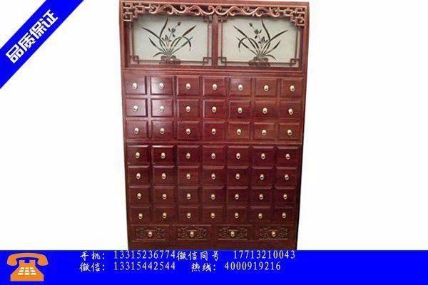 安陽北關區木質中藥柜是什么