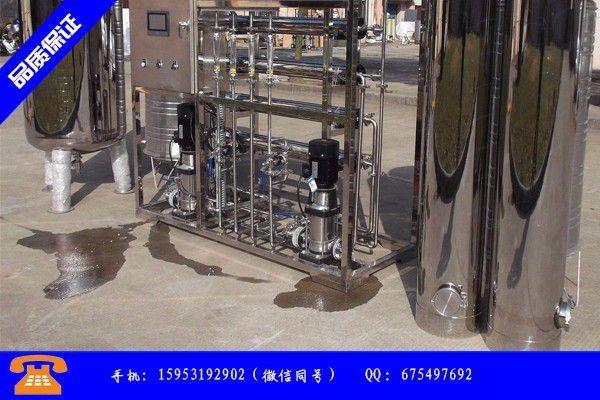 达州达川水处理设备做工细致