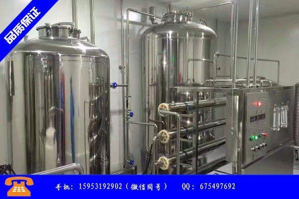 北京超纯水设备今日报价