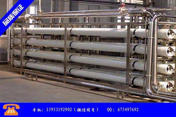 柳州融水苗族清洗纯水设备真诚服务