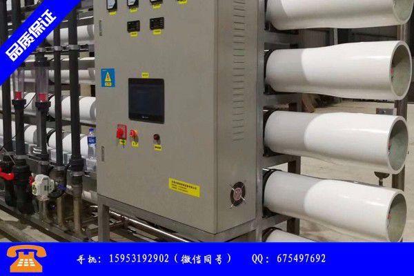 北京东城水处理配件市场新闻