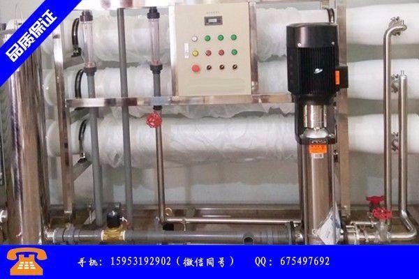 曲靖会泽水处理设备质量管理