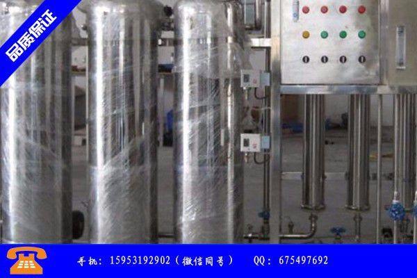 贵阳清双级反渗透EDI超纯水设备优质商家