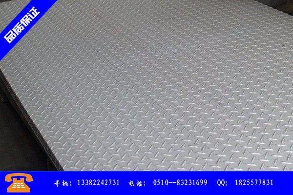 锡林郭勒盟太仆寺旗2520不锈钢花纹板发展所需