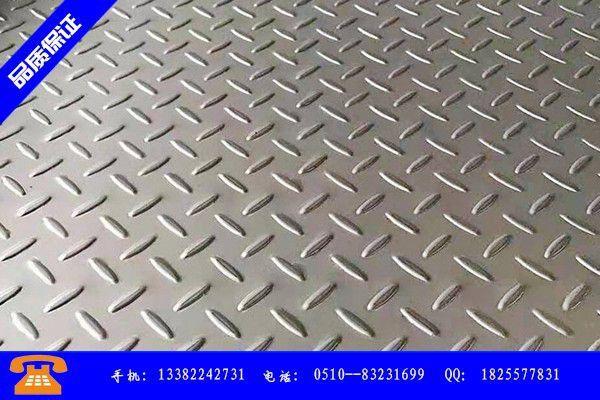 延边朝鲜族汪清2cr13不锈钢花纹板有效