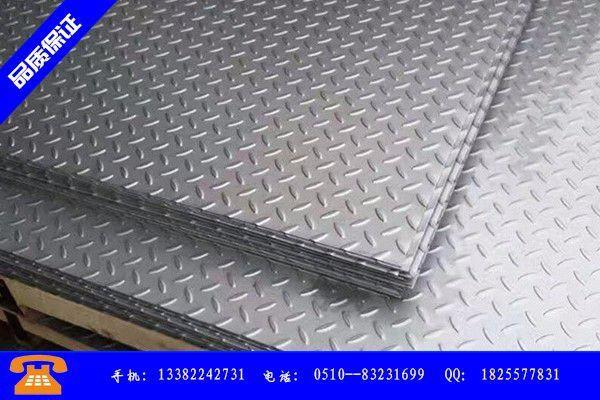 湖南邵阳城步苗族304不锈钢花纹板招商信息
