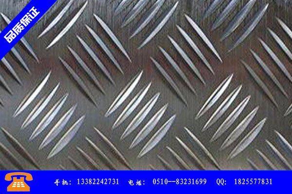 锡林郭勒盟西乌珠穆沁旗2米宽不锈钢花纹板