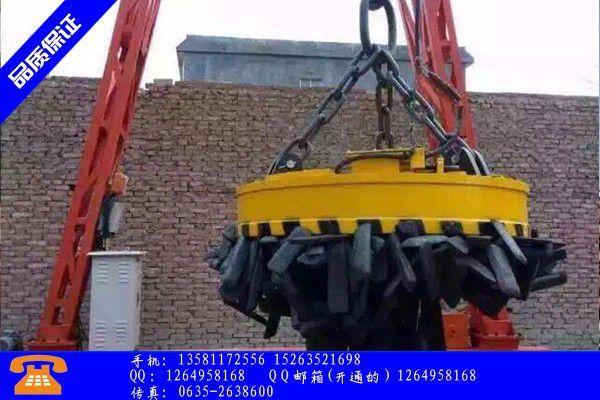 瀘州瀘縣挖掘機電磁吸盤需要多少錢