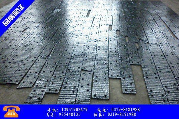 柳州鱼峰区堆焊焊丝止跌反弹