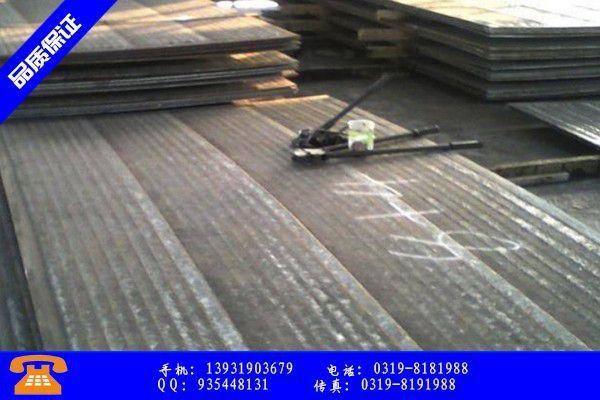 赣州大余县堆焊耐磨钢板行业出路