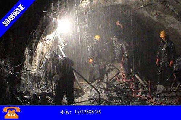 秦皇島市青龍滿族自治縣地下室堵漏是什么