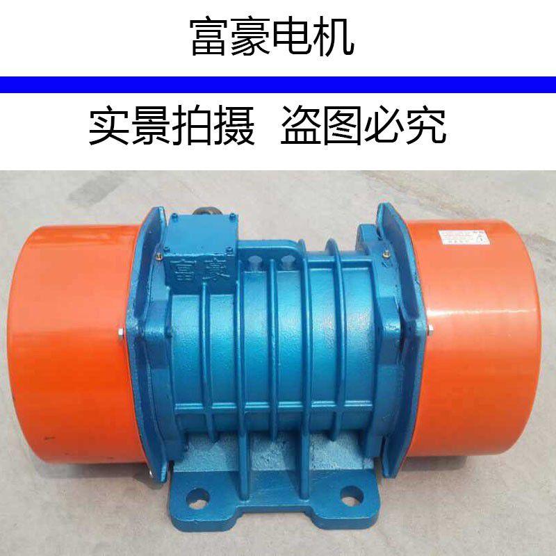 九江vb振动电机行业内的集中竞争态势