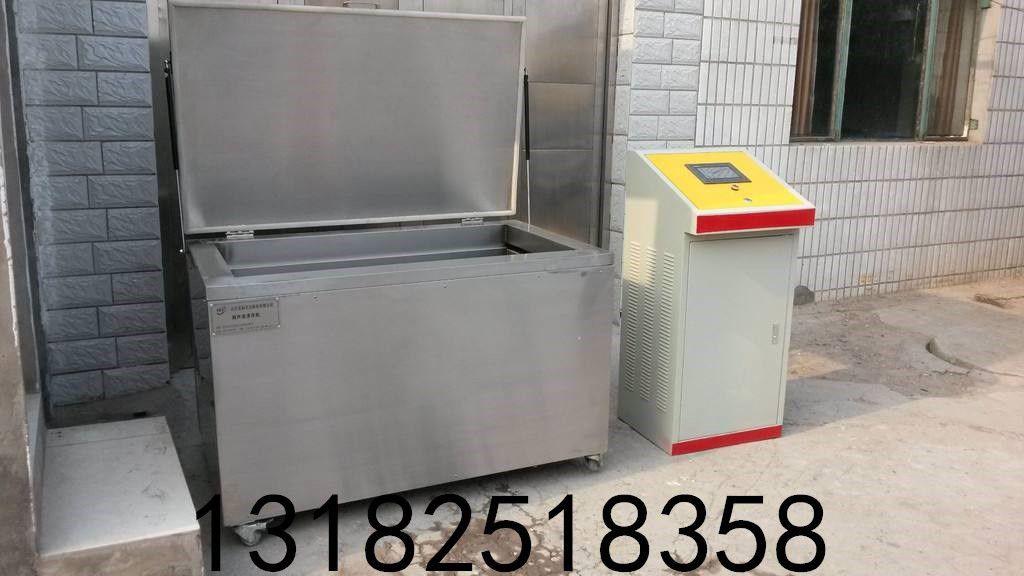 昌吉回族自治州全自動超聲波清洗機報價表