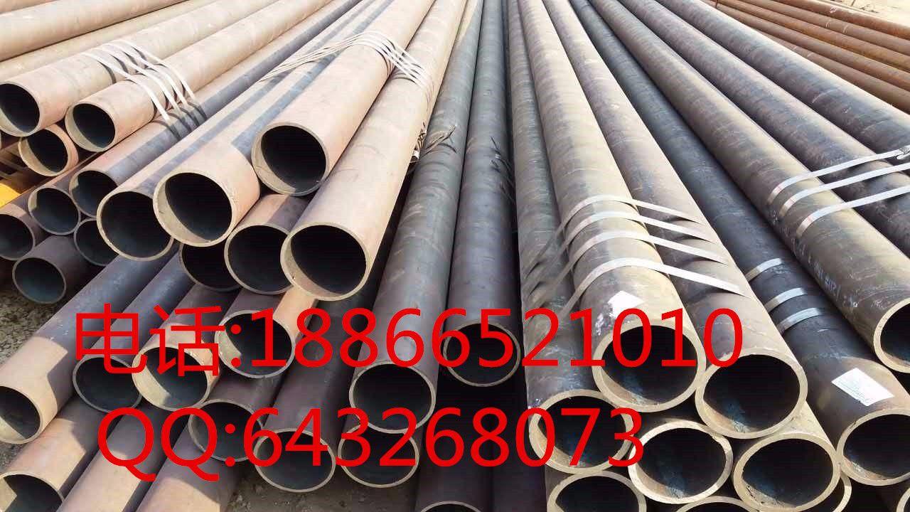 忻州繁峙精密无缝钢管生产厂家技术创新