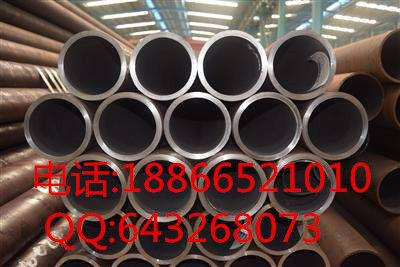 常德桃源16mn无缝钢管厂家需要多少钱