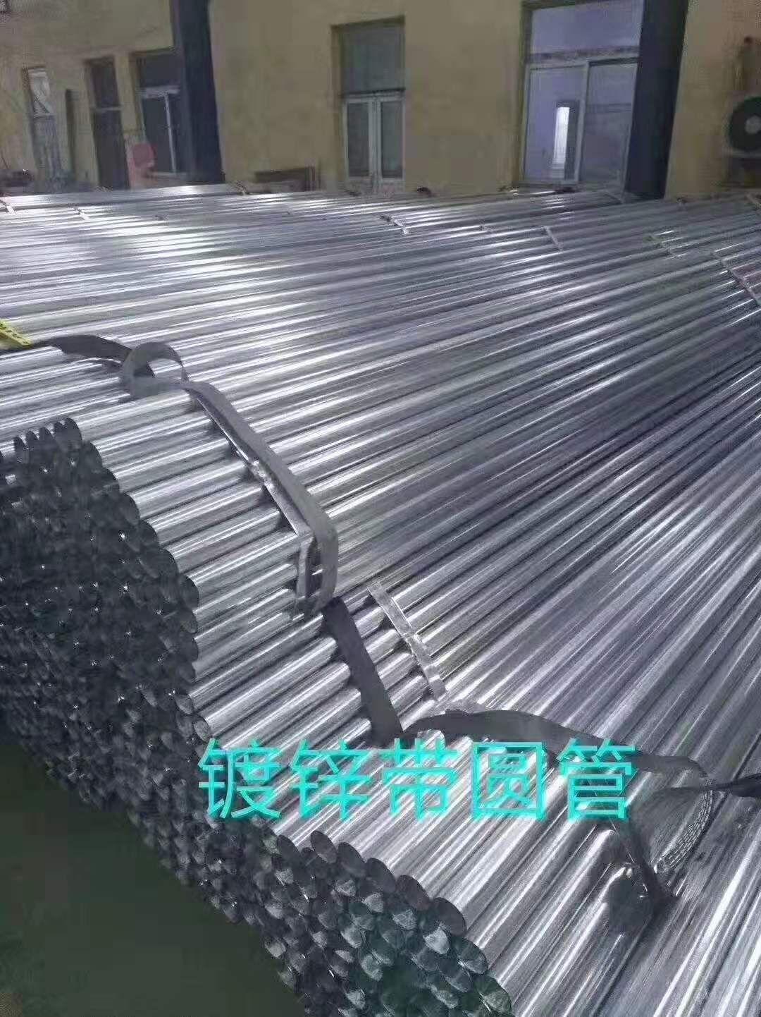 梧州Q235B热镀锌方管一吨价格