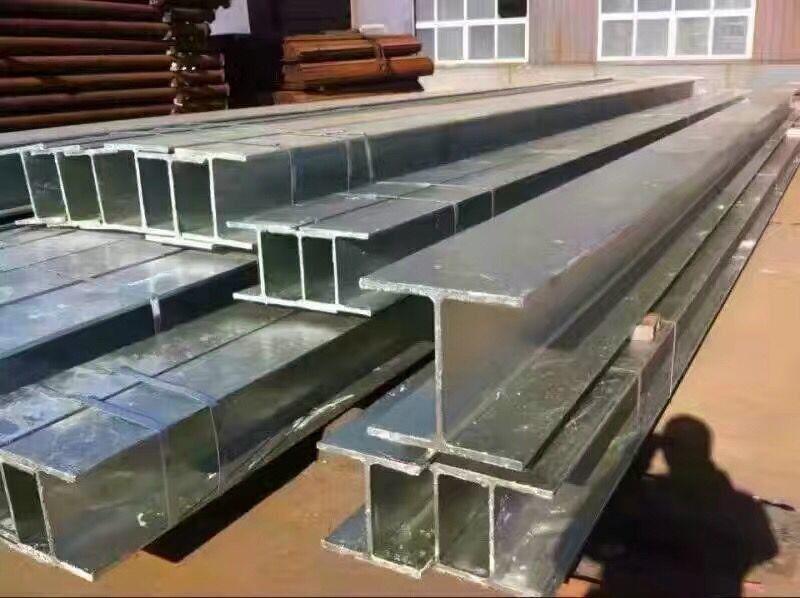 定西Q235高频焊接H型钢批发钢材