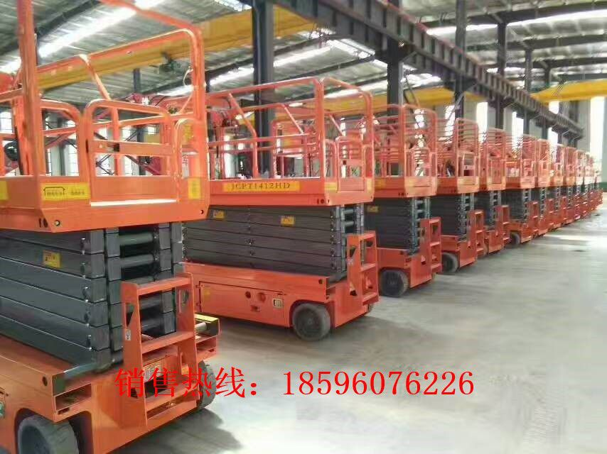 重慶南川區液壓升降貨梯便宜價格