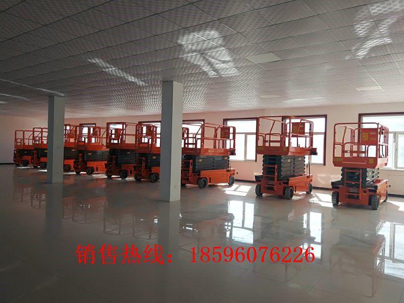 江蘇南通通州區移動式升降平臺產品使用有哪些基本性能要求
