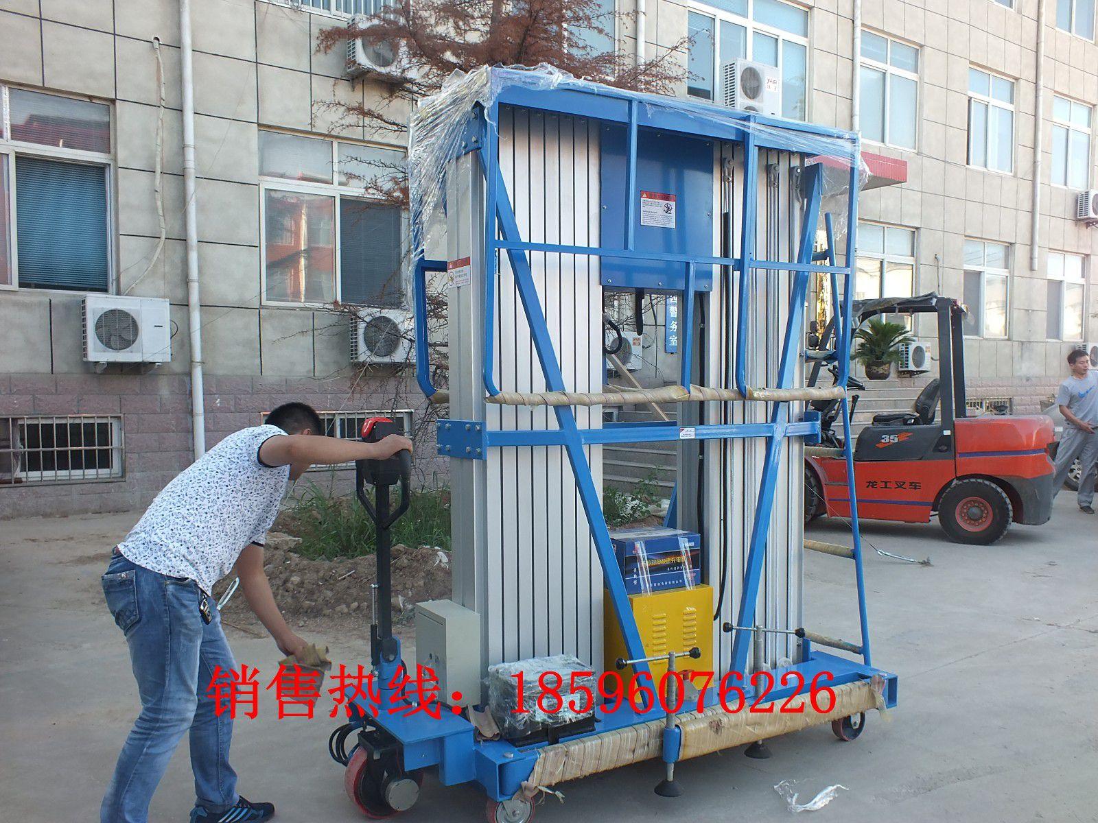 湖北武汉汉南区固定式升降机优势素质
