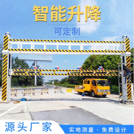 丽江古城区自动限高杆近期成本报价