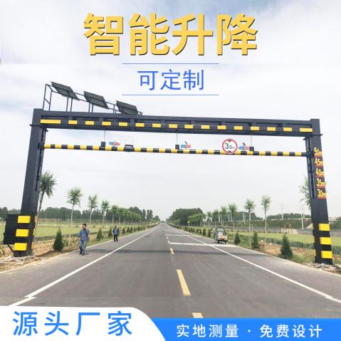 阿坝藏族羌族若尔盖县道路限高杆新价格行情