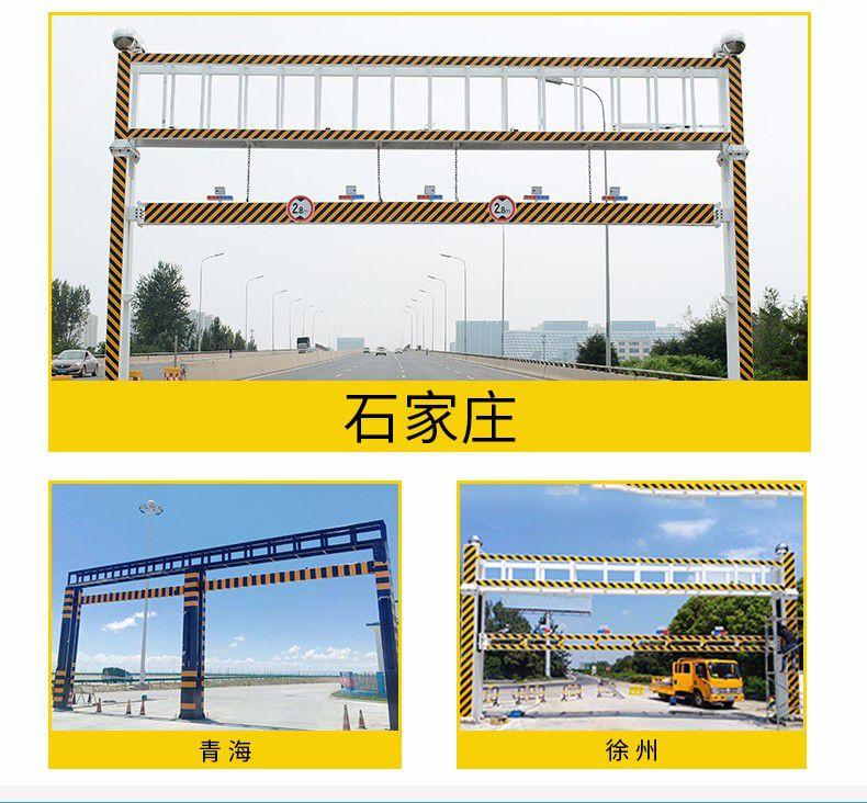 玉溪新平彝族傣族自治县自动限高杆产品的辨