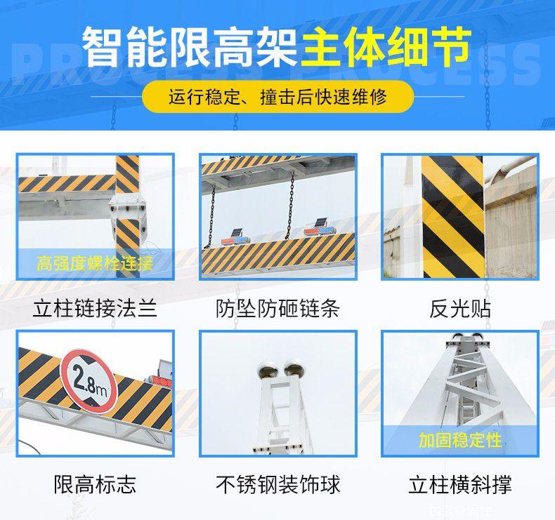 河北邯郸肥乡固定限高架 推荐咨询