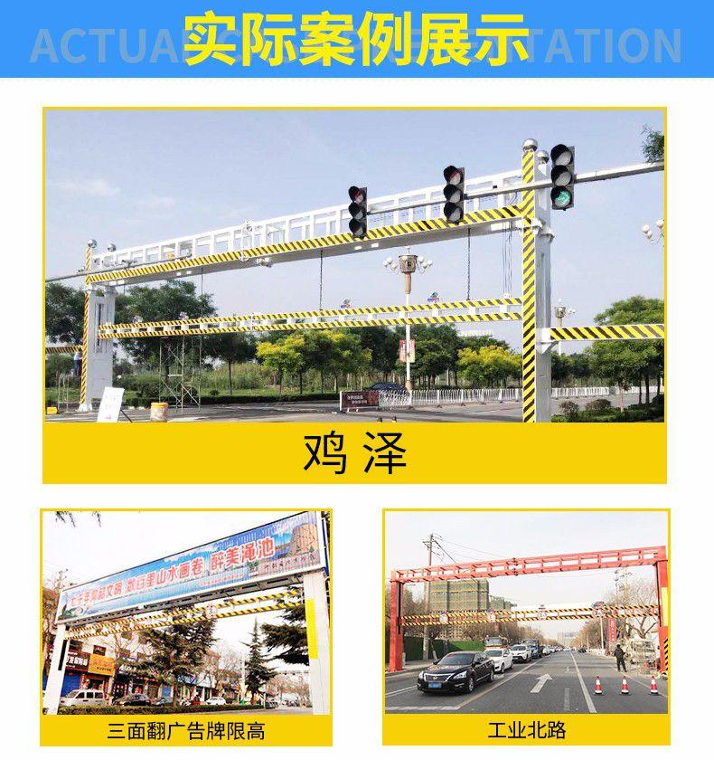 昌都地区左贡县旋转限高架大厂品质
