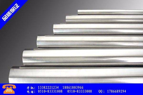 岳陽岳陽光亮焊管專業企業